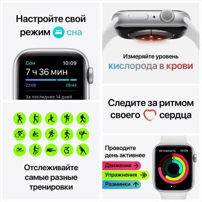 Apple Watch Series 6 Nike 44mm Чистая платина/черный