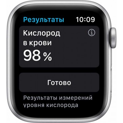 Apple Watch Series 6 Nike 40mm Чистая платина/черный