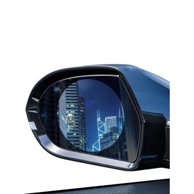 Пленка для зеркала заднего вида автомобиля Baseus 0.15mm Rainproof Film for Car Rear-View Mirror (Round 2 pcs/pack 135*95mm) Прозрачная